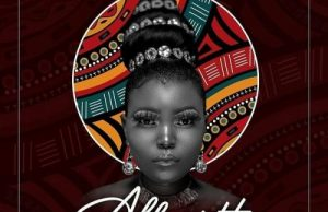Harmonize – All Night Ft. Anjella